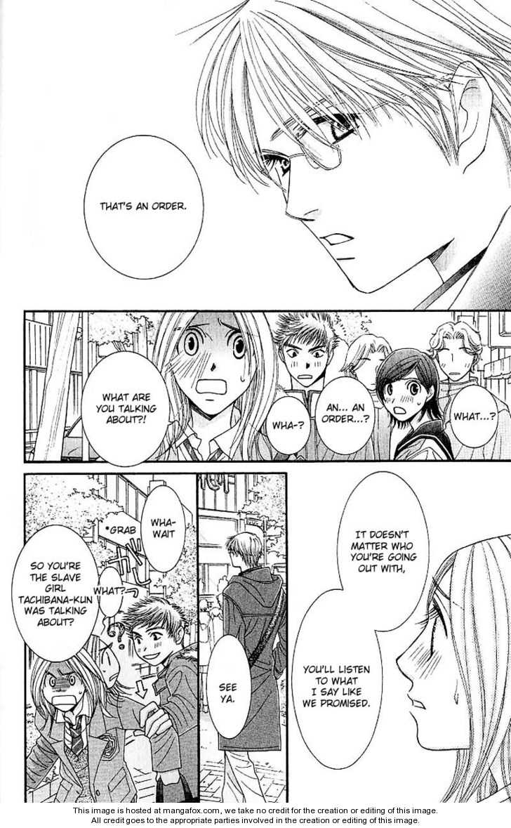 Hot Gimmick 6.1 Page 2