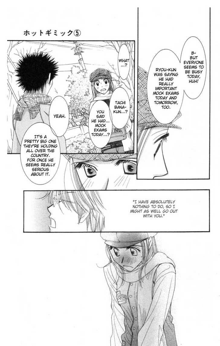 Hot Gimmick 21.2 Page 2
