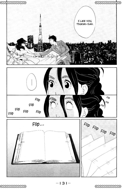 Kuragehime 49 Page 4