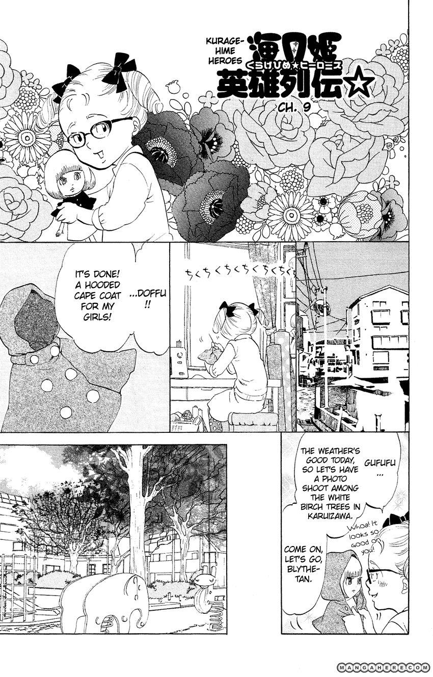 Kuragehime 59.5 Page 2