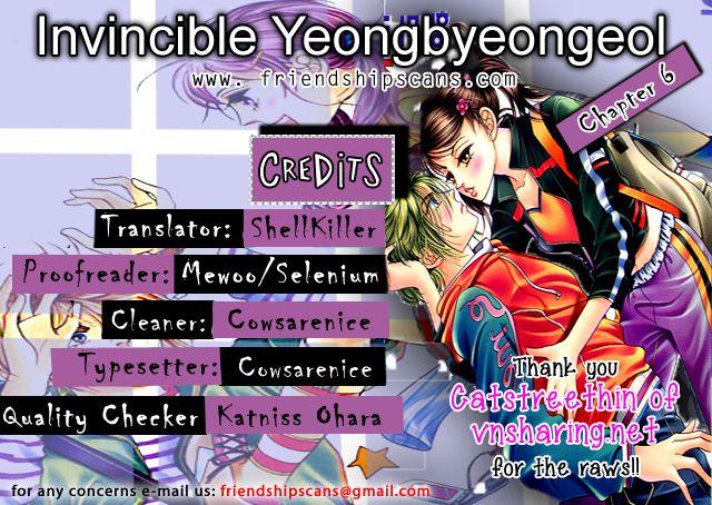 Invincible Yeonbyeongeol 6 Page 1