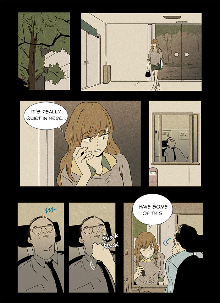 Cheese In The Trap 33 Page 2