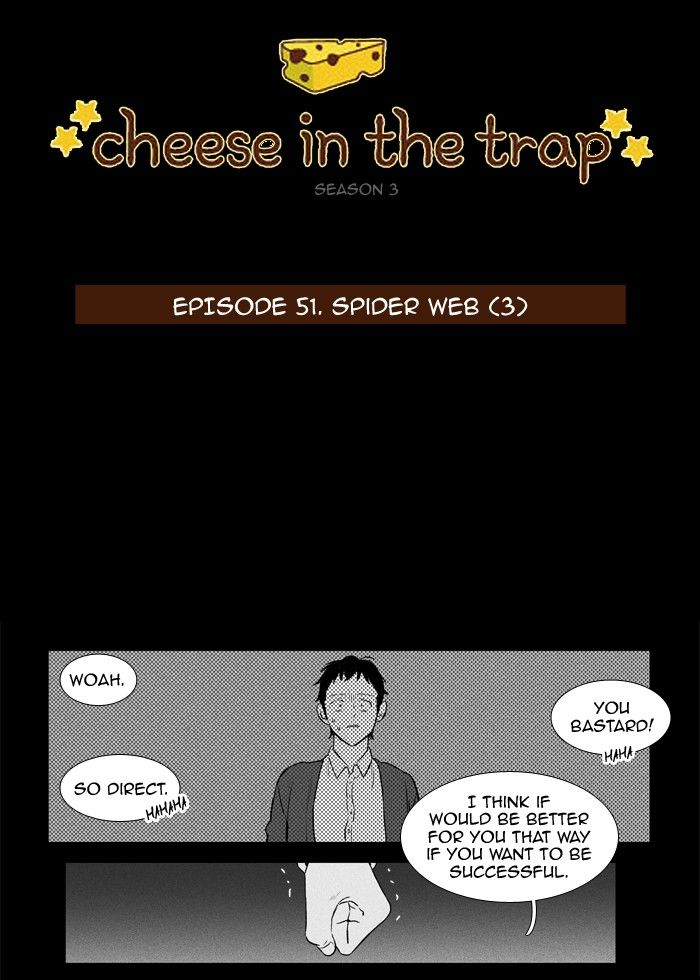 Cheese In The Trap 167 Page 2