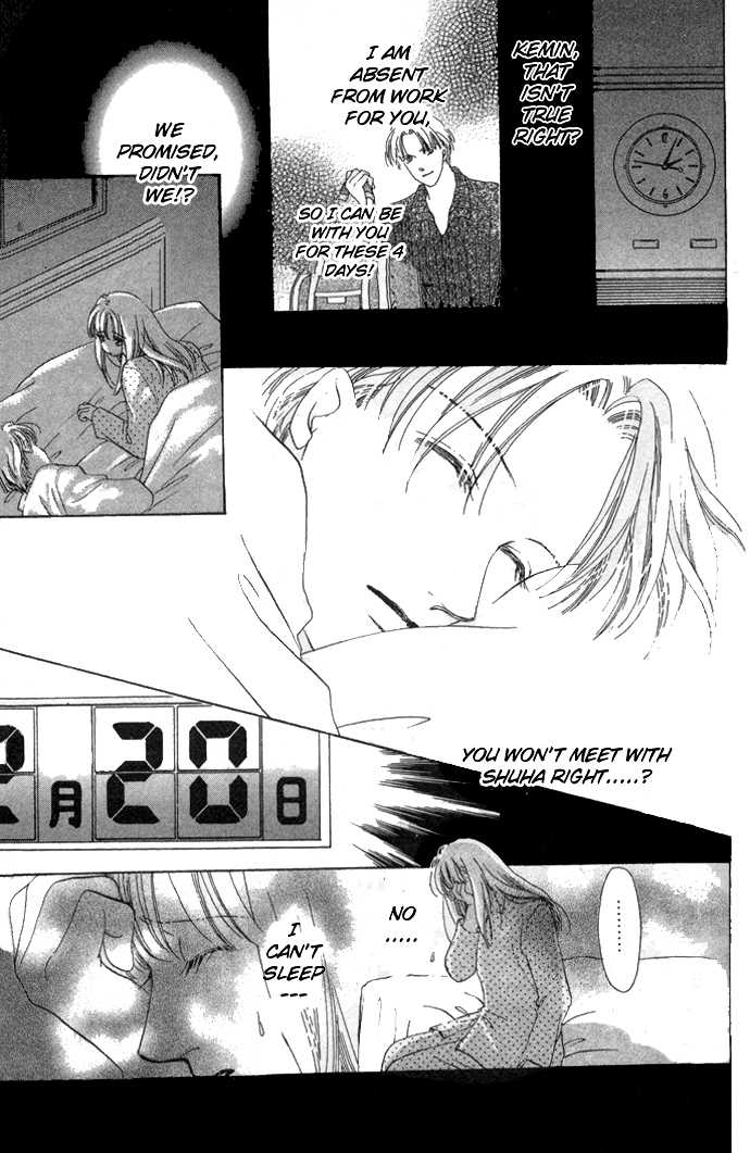 Love Letter 3.1 Page 3