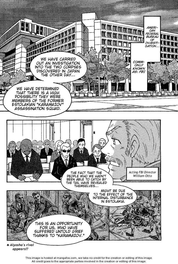 Alyosha 6 Page 2