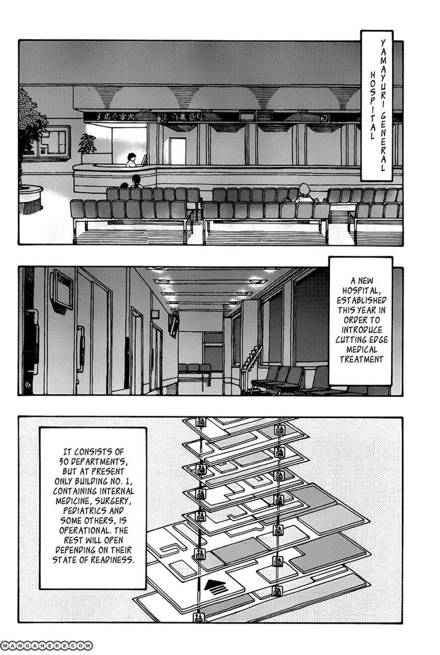 Alyosha 32 Page 4