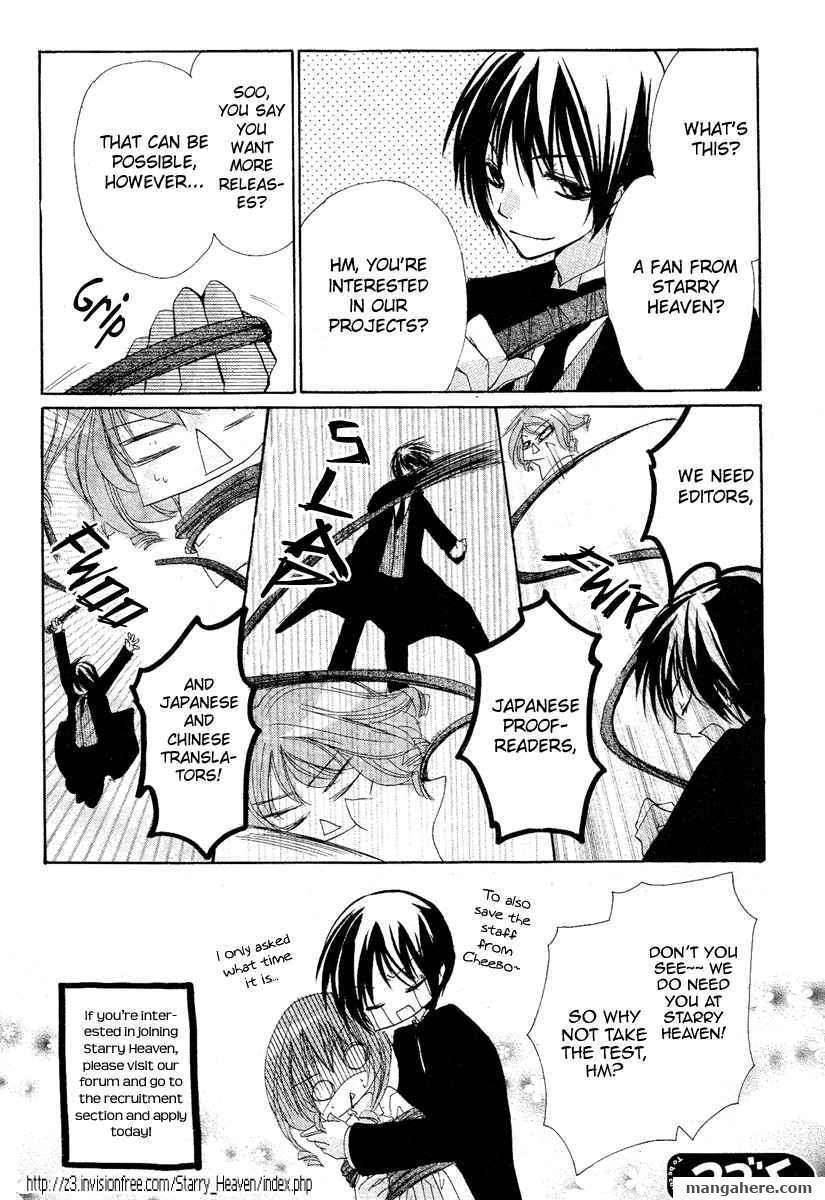Momoiro Heaven 2 Page 2
