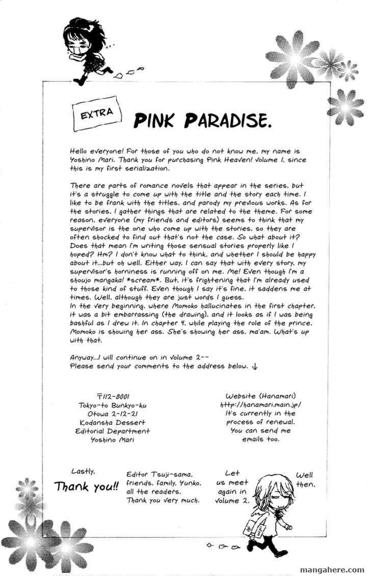 Momoiro Heaven 4 Page 2