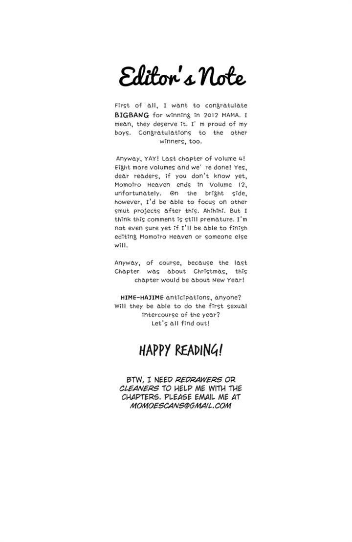 Momoiro Heaven 16 Page 2