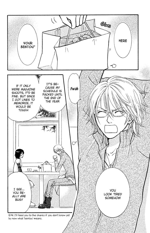 Momoiro Heaven 16 Page 3