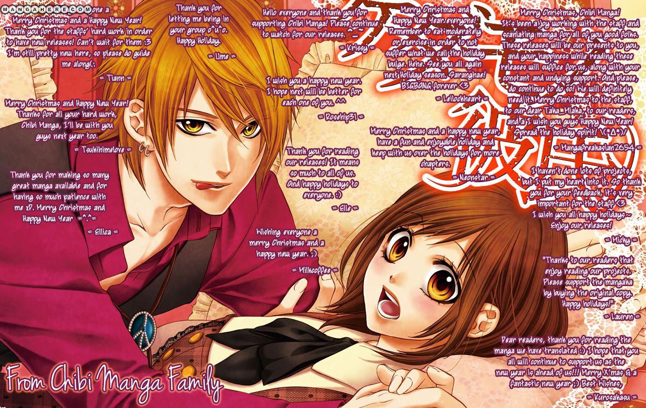 Momoiro Heaven 19 Page 1
