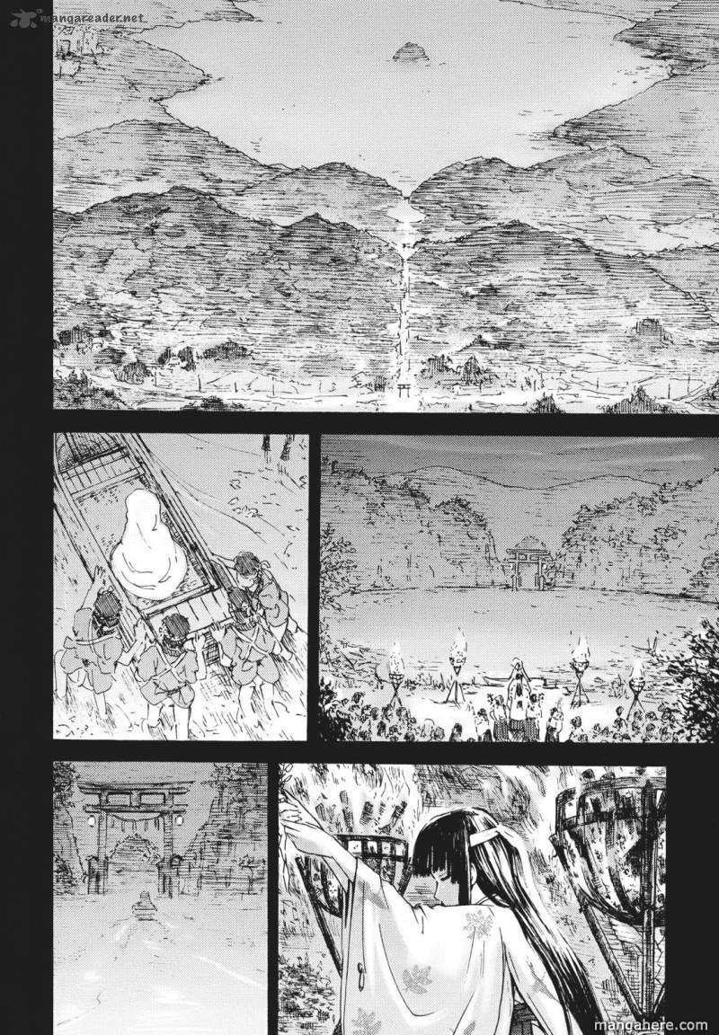 Maomarimo 6 Page 2