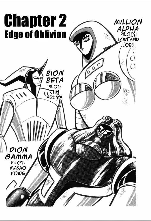 Great Mazinger 2 Page 1
