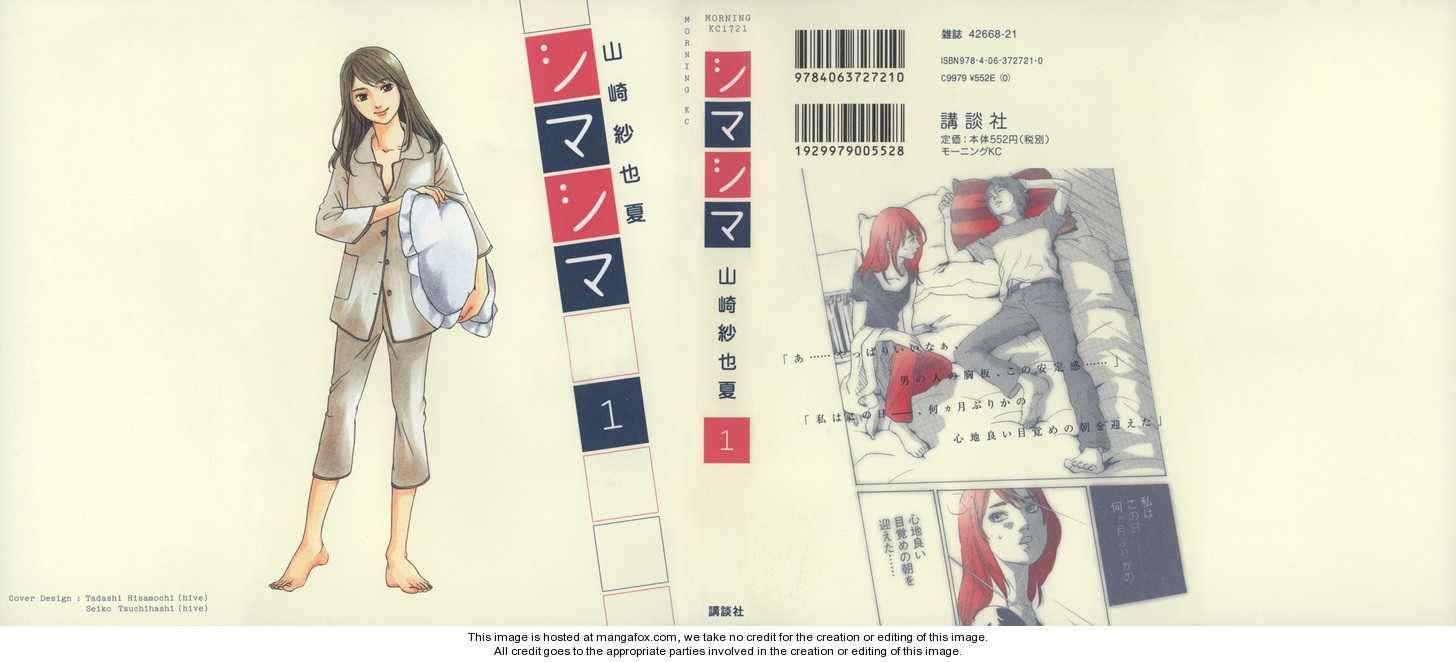 Shima Shima Yamazaki Sayaka 1 Page 1