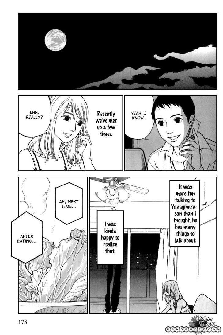 Shima Shima Yamazaki Sayaka 8 Page 2