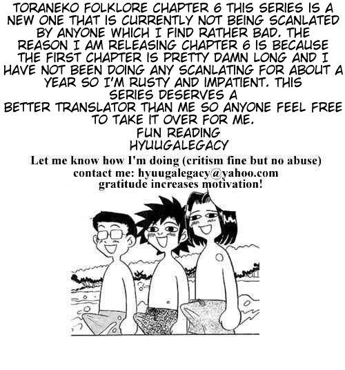 Toraneko Folklore 6 Page 1