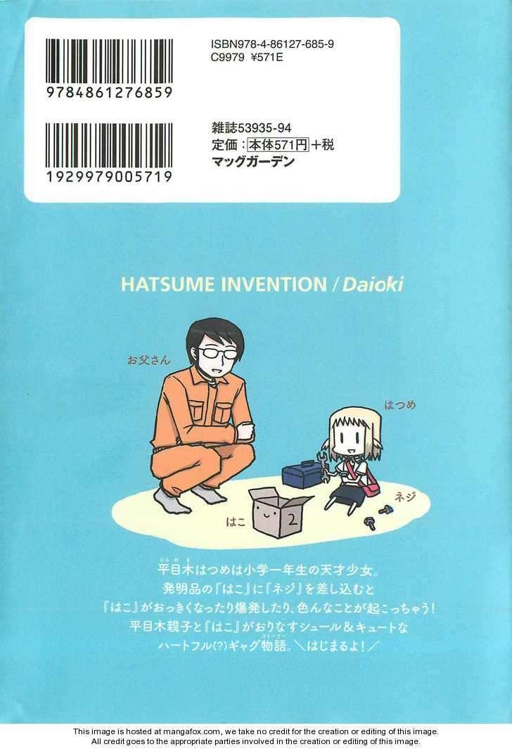 Hirameki Hatsume Chan 1 Page 1