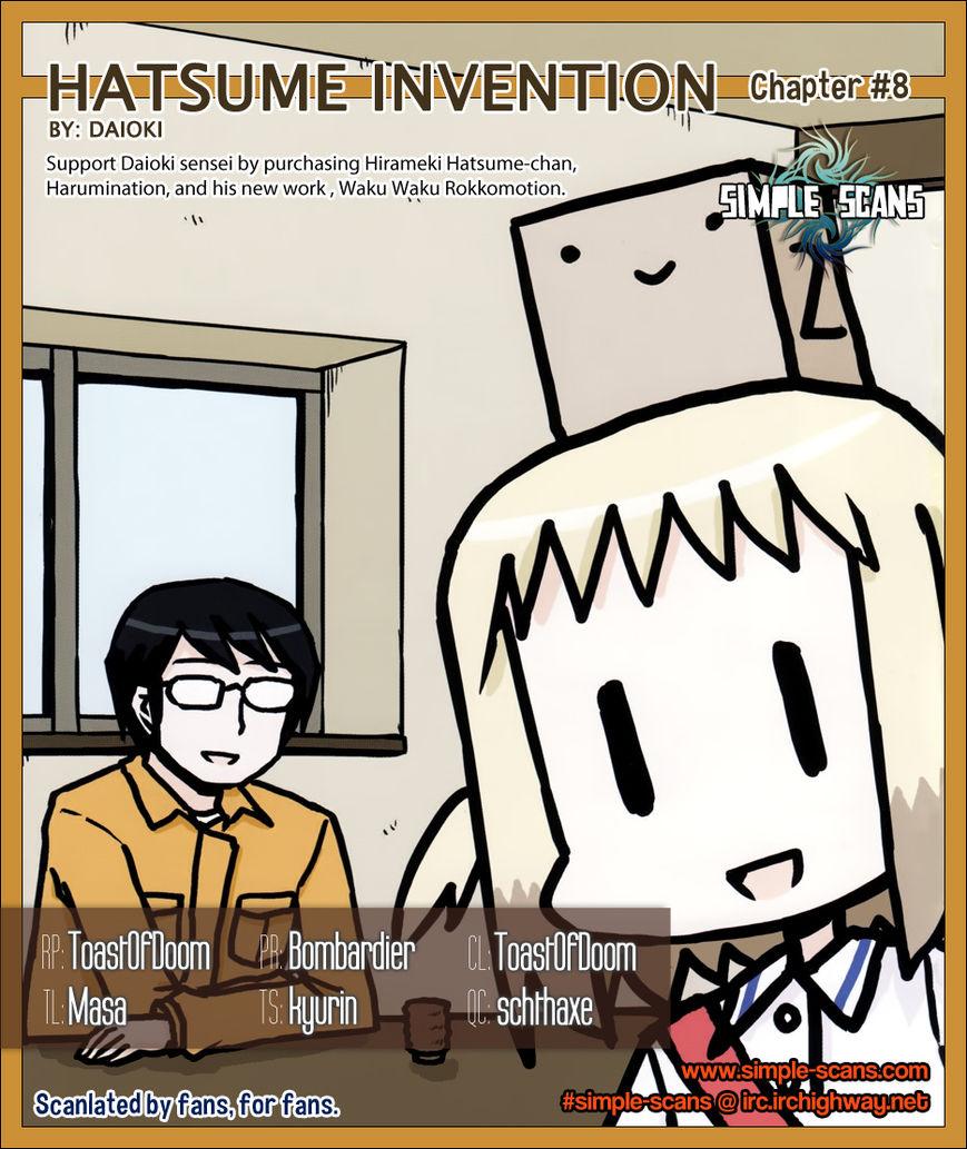 Hirameki Hatsume Chan 8 Page 1