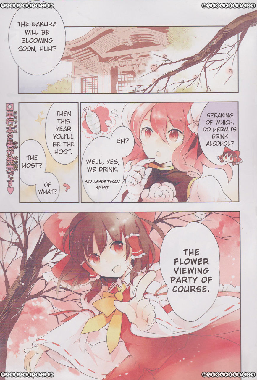 Touhou Ibarakasen Wild And Horned Hermit 11 Page 1