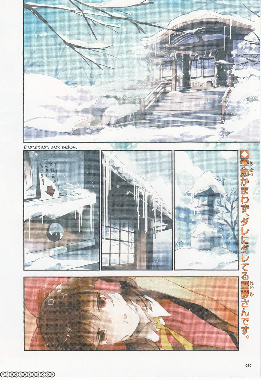 Touhou Ibarakasen Wild And Horned Hermit 15 Page 2