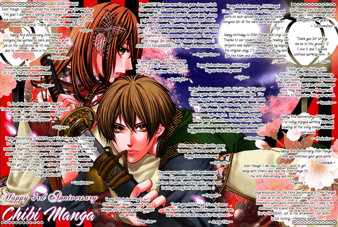 Love Share Shiiba Nana 3.5 Page 1
