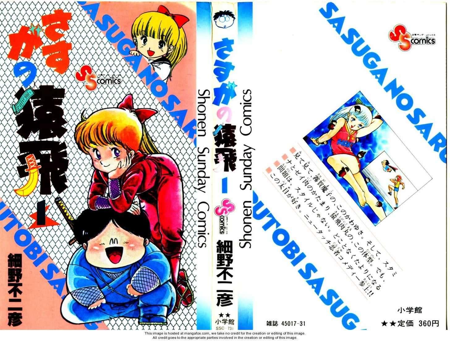 Sasuga No Sarutobi 1 Page 1