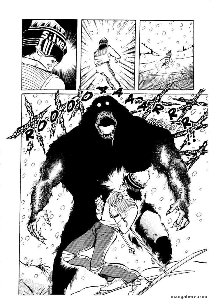 Sasuga No Sarutobi 7 Page 2