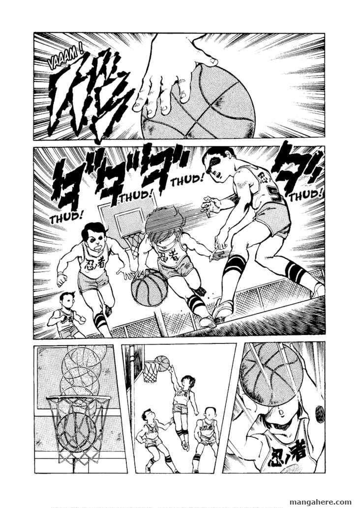 Sasuga No Sarutobi 9 Page 2