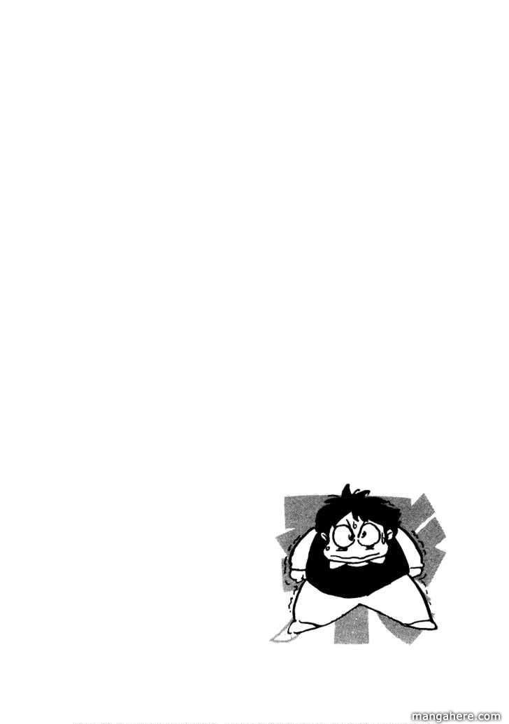 Sasuga No Sarutobi 15 Page 1