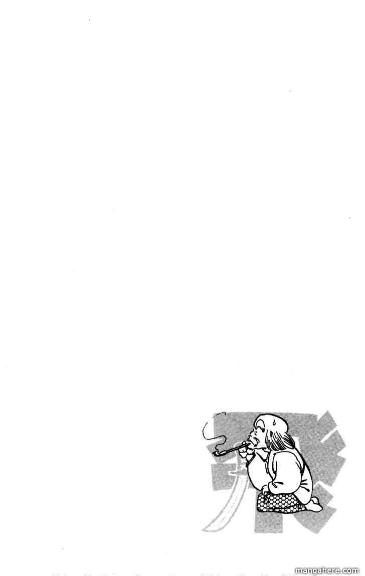 Sasuga No Sarutobi 16 Page 1