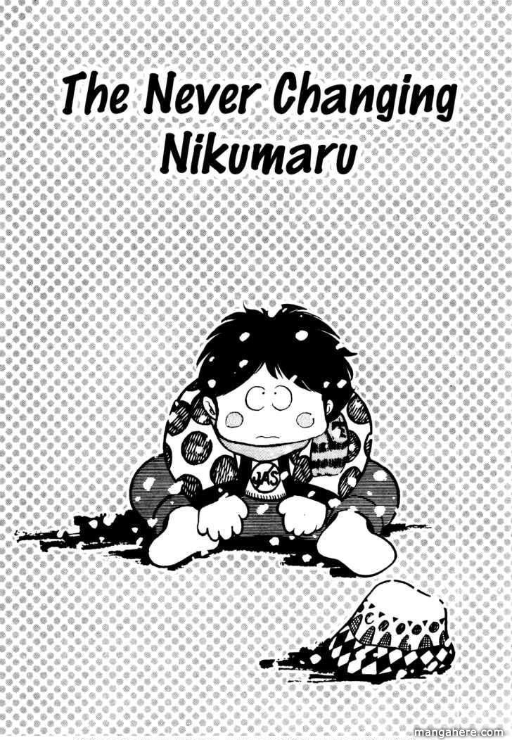 Sasuga No Sarutobi 18 Page 2