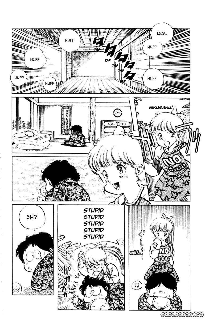 Sasuga No Sarutobi 23 Page 3