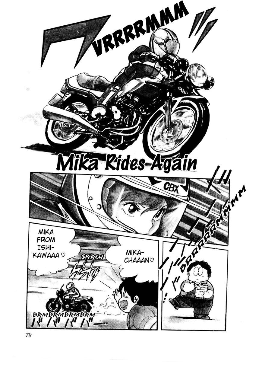 Sasuga No Sarutobi 28 Page 1