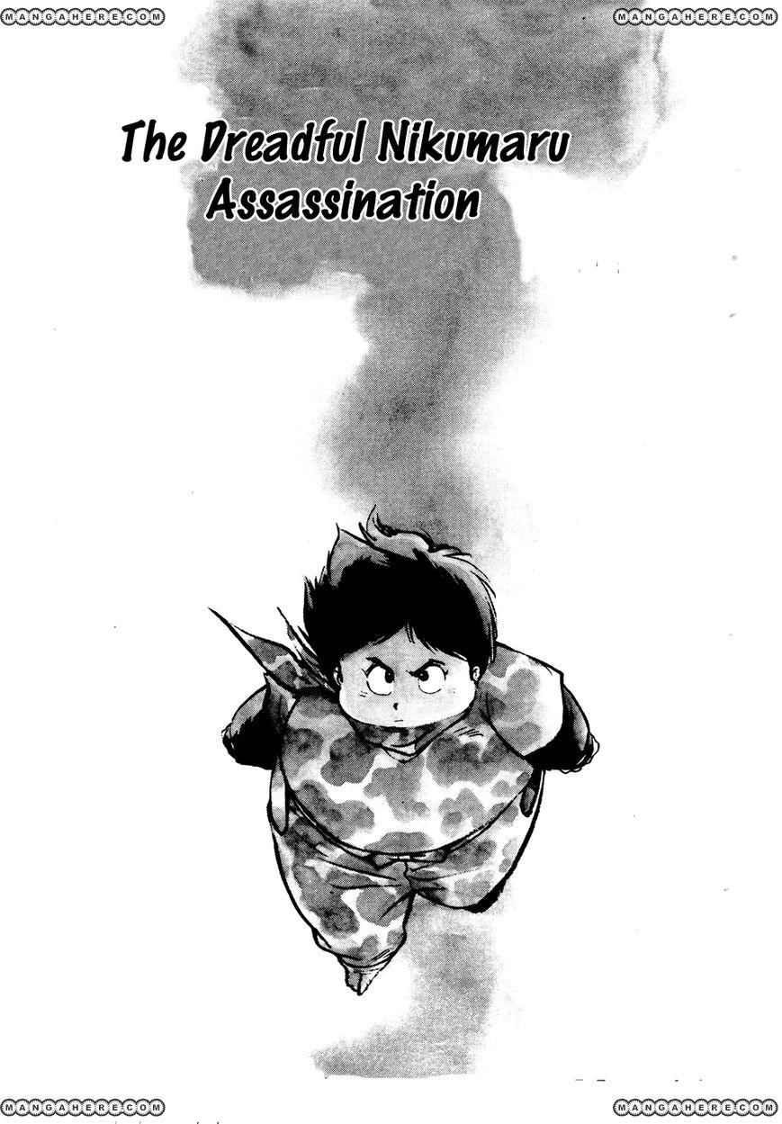 Sasuga No Sarutobi 34 Page 1