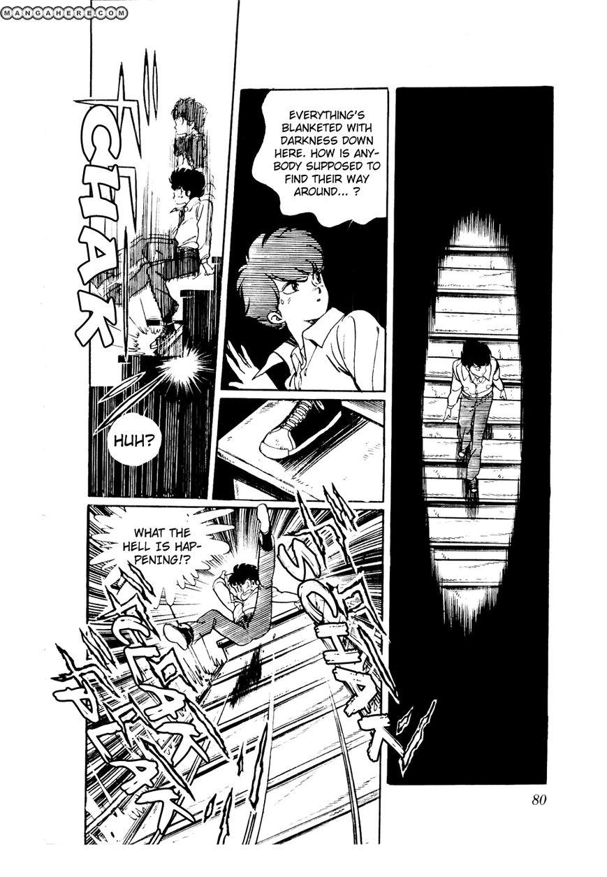Sasuga No Sarutobi 43 Page 2