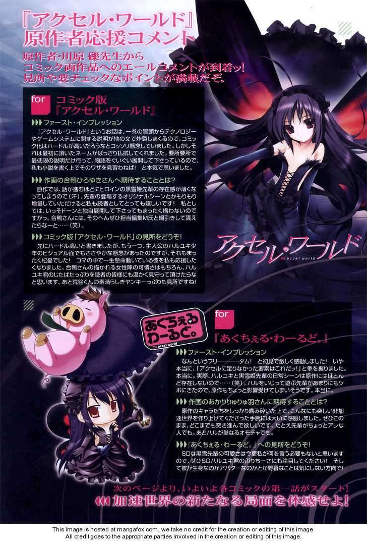 Accel World 1 Page 2