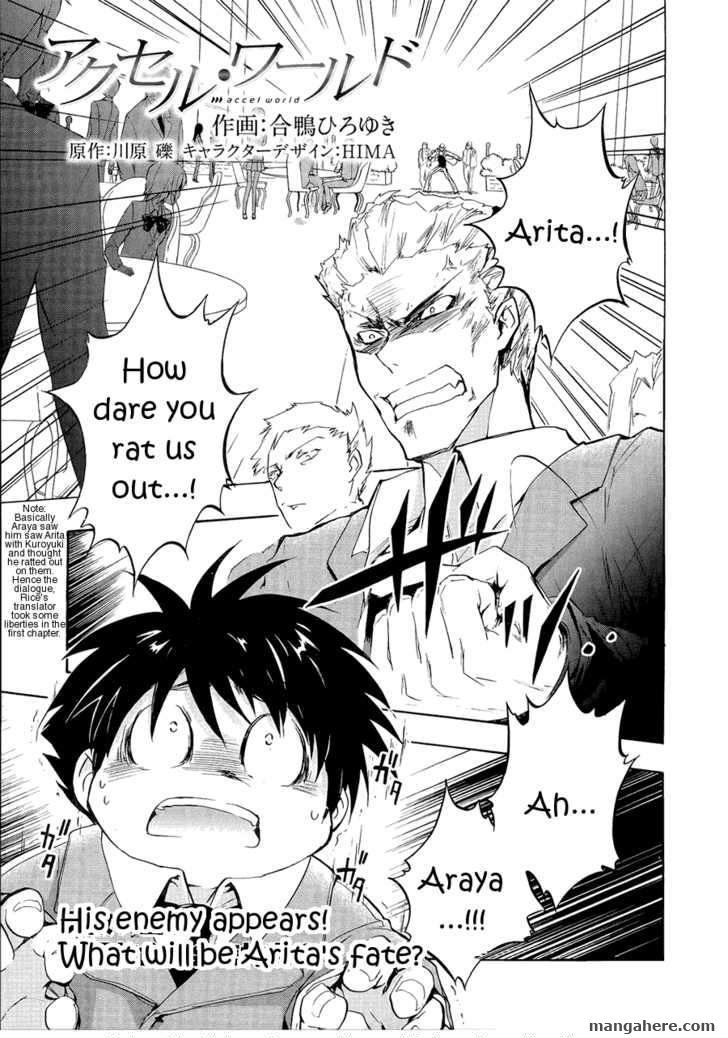 Accel World 2.1 Page 1