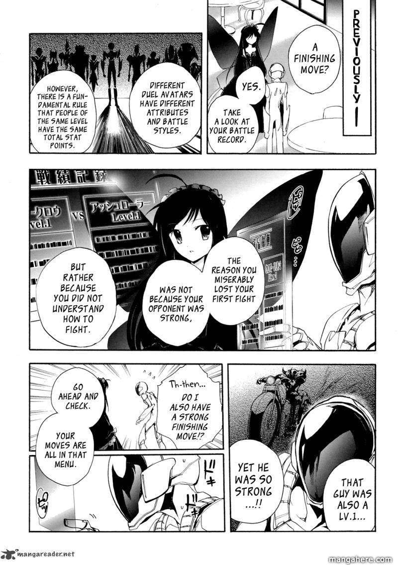 Accel World 4 Page 2