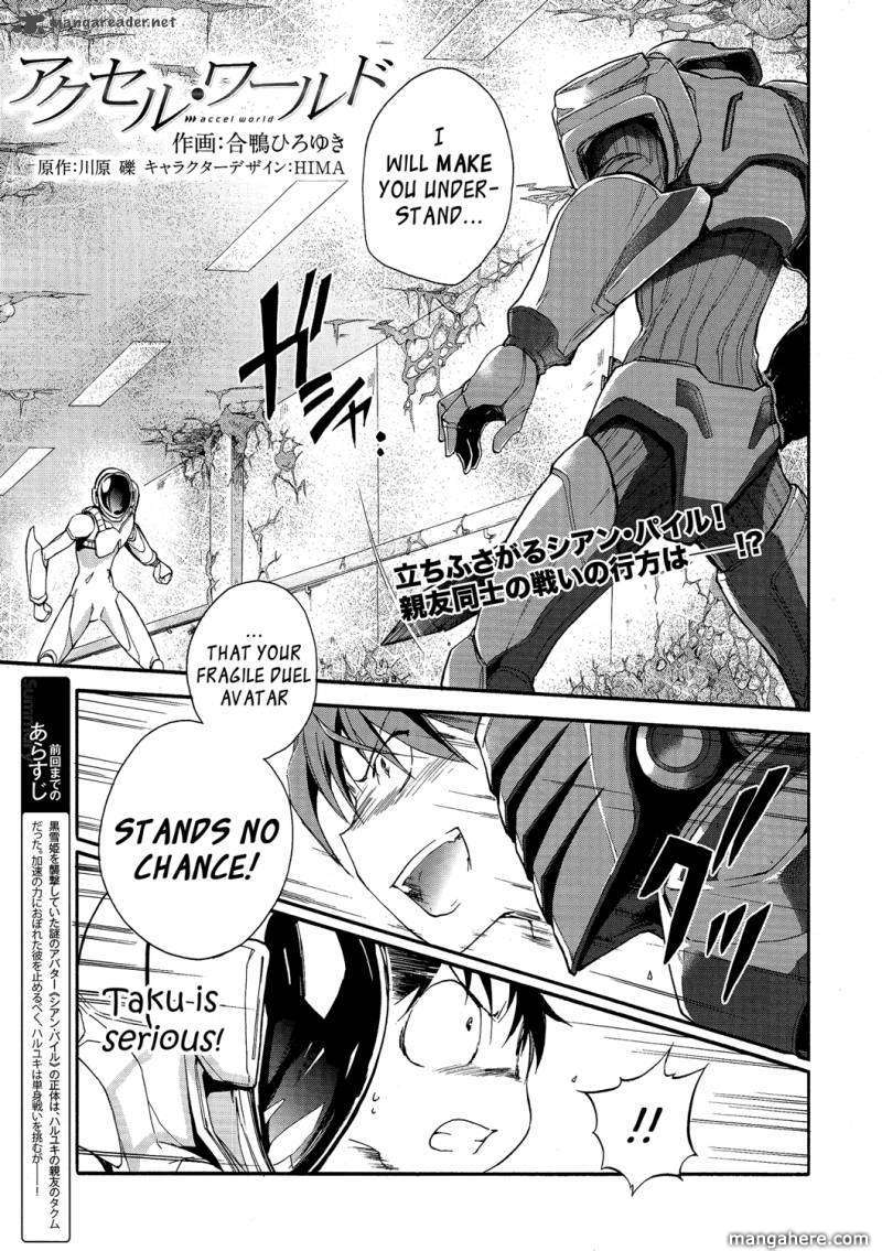 Accel World 7 Page 1