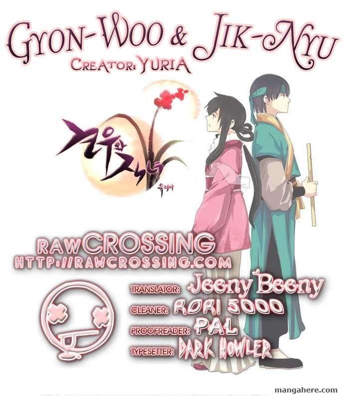 Gyon Woo Jik Nyu 5 Page 1