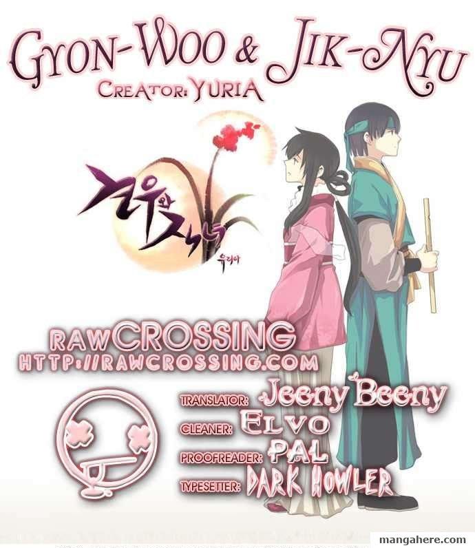 Gyon Woo Jik Nyu 6 Page 1