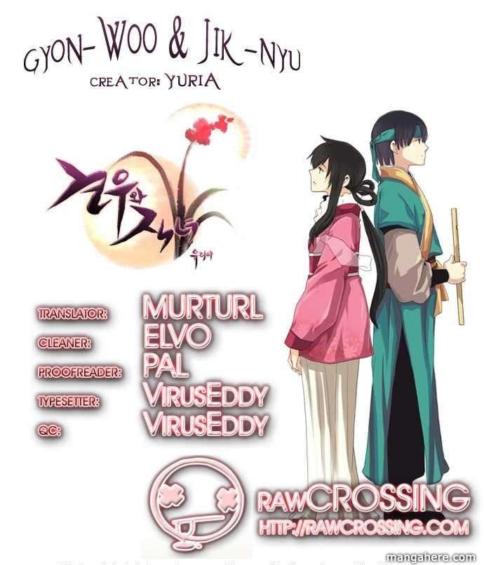 Gyon Woo Jik Nyu 9 Page 1