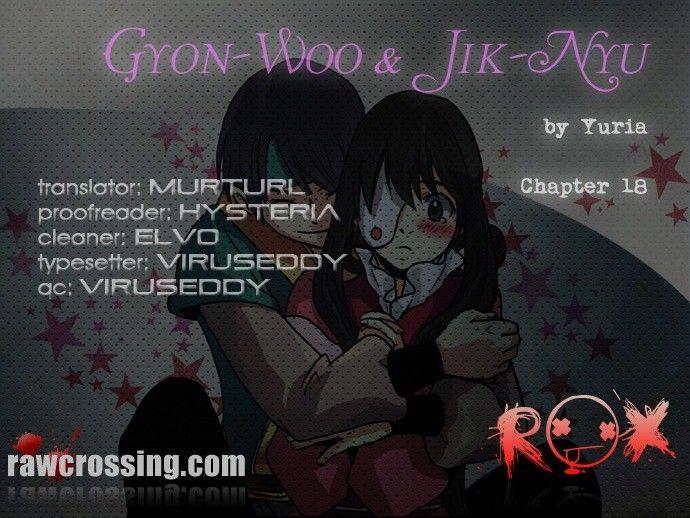 Gyon Woo Jik Nyu 18 Page 1