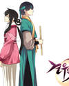 Gyon Woo Jik Nyu