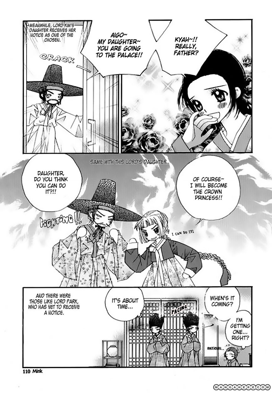 Crown Princess Project 4 Page 4