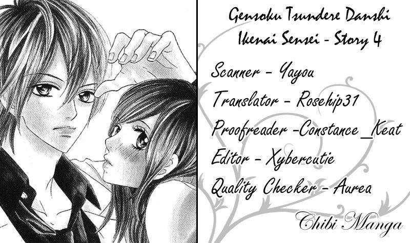 Genshoku Tsundere Danshi Semekare 4 Page 1