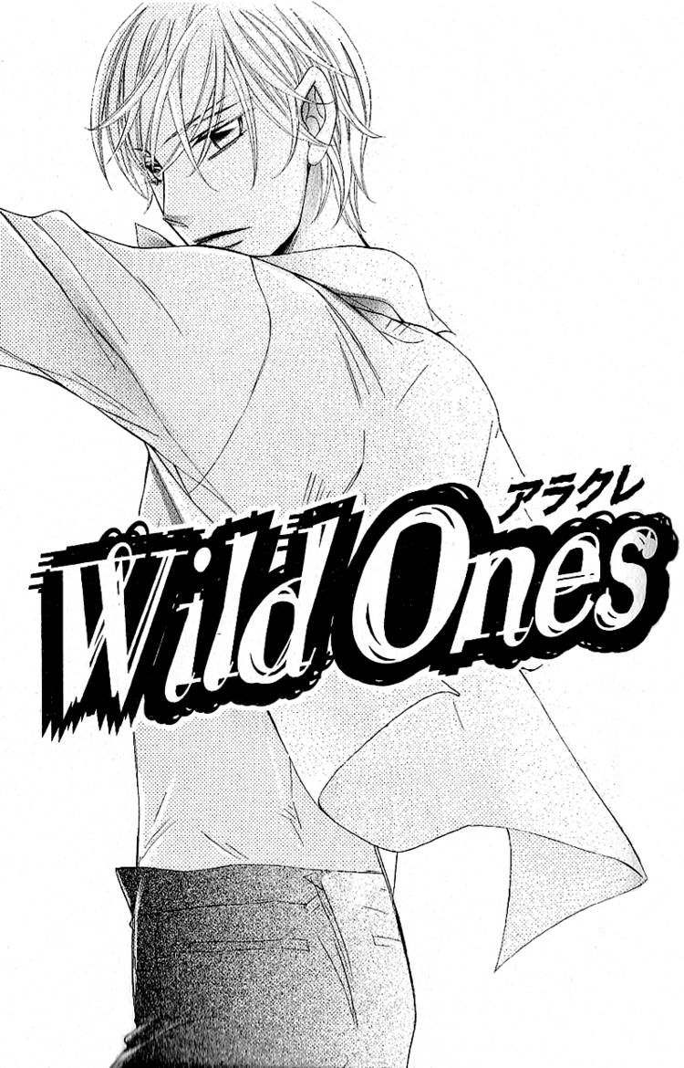Wild Ones 39 Page 1