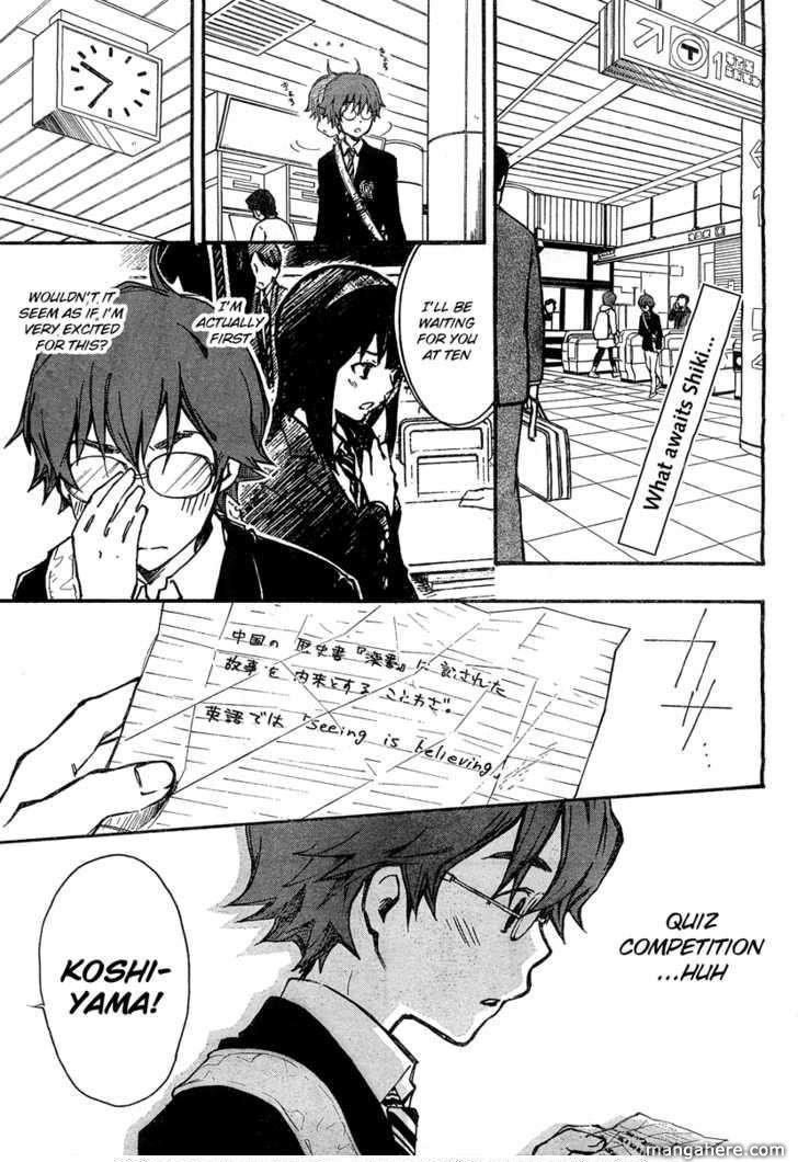 Nana Maru San Bantsu 3 Page 2