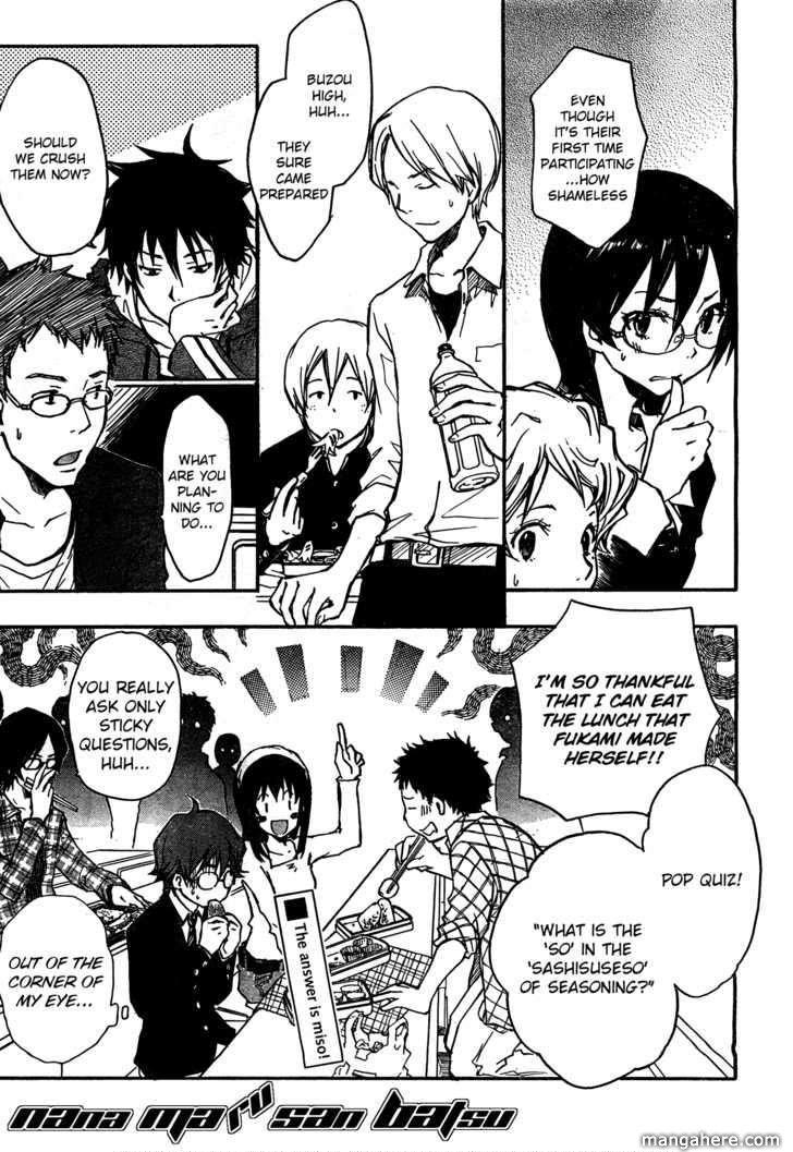 Nana Maru San Bantsu 5 Page 1