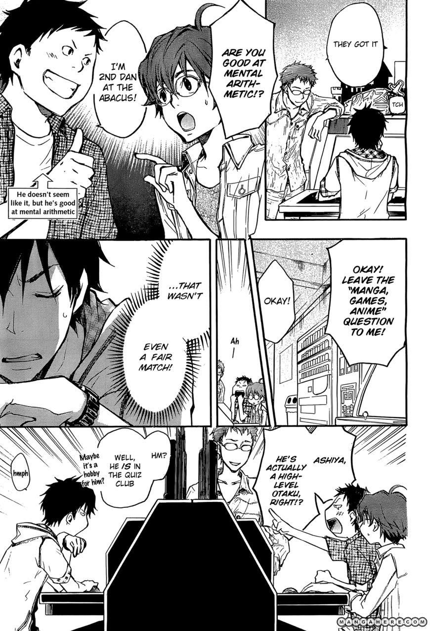 Nana Maru San Bantsu 14 Page 5